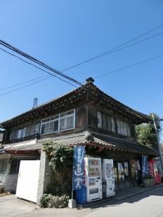 権田酒造お店