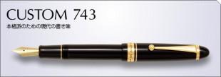 CUSTOM743B